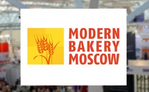 Modern Bakery Moscow - 2021